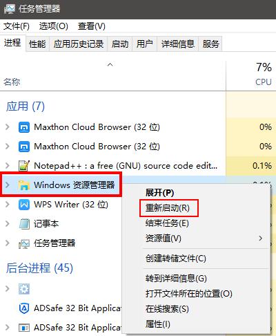 任务栏显示网速 NetSpeedMonitor 汉化版 小众软件(附不重启删除方法)