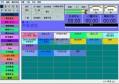 现场音响控制软件Sports Sounds Pro