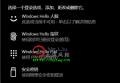 windows10没有图片密码,windows图片密码不见了
