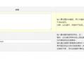 给设置的关键词添加搜索网址 z-blog插件